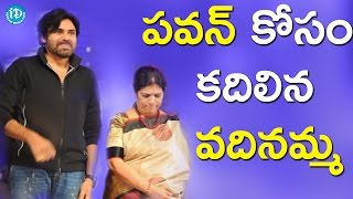 Chiranjeevis Wife Surekha Inviting Pawan Kalyan For Khaidi No 150 Pre Release Event  Tollywood