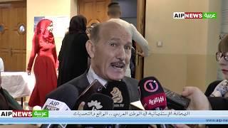 الصحافة الإستقصائية في الوطن العربي - الواقع والتحديات - Ajoutée le 21 avr. 2018