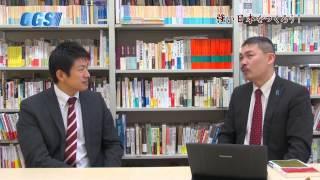 第16回 「強い日本」をつくるためにこそ「哲学」を!