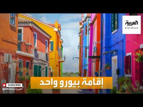 العرب اليوم - شاهد: سياح يسكنون مرتفعات الطبيعة الإيطالية