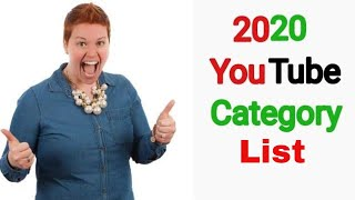 YouTube Category List 2020 | How to Change YouTube category license |