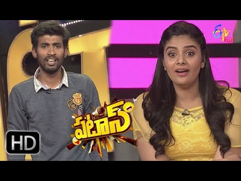 Patas | Express Hari  Performance | 23rd April 2018| ETV Plus