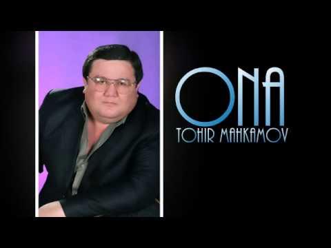 Tohir Mahkamov - Onajon | Тохир Махкамов - Онажон (music version)
