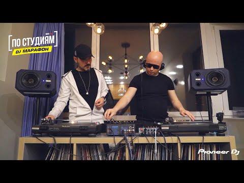 DFM DANCE МАРАФОН - Filatov & Karas