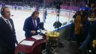 СКА-Металург Кубок Гагарина