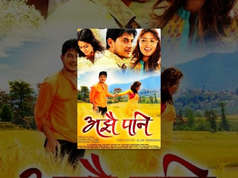 Ajhai Pani | Nepali Movie