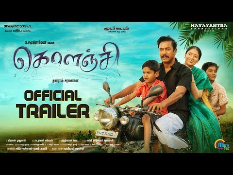 Download Kolanji Tamil Movie Download Video 3GP Mp4 FLV HD