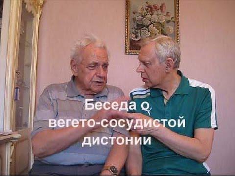 Неумывакин. Вегето-сосудистая дистония Alexander Zakurdaev