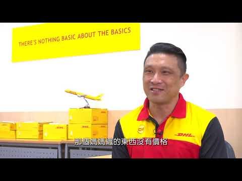 2018勞動紀錄片《宅配人生-任我行》中文版