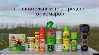 Как защититься от комаров? Современные и народные хитрости