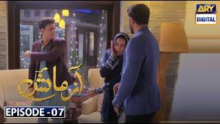 Azmaish Episode 7   Ary Digital Dramas