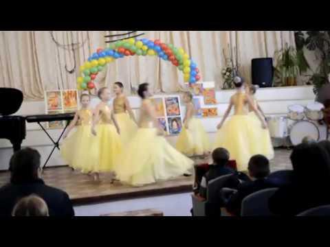 Синельникове. Концерт у Школі культури і мистецтв м. 2016.10.20.
