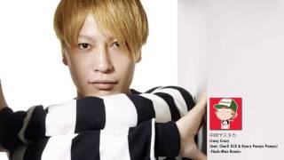 中田ヤスタカ - Crazy Crazy (feat. Charli XCX & Kyary Pamyu Pamyu) -Flash-Man Remix-