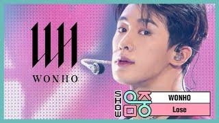 [쇼! 음악중심] 원호 - 루즈 (WONHO - Lose), MBC 210306 방송