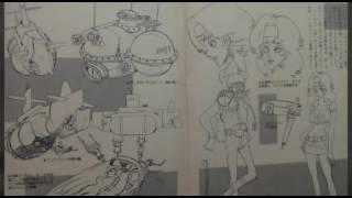 ルパン三世PARTⅢ設定資料集マイアニメ1984年9月号付録LUPINTHETHIRDsettingmaterial