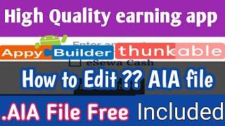 appybuilder editing app aia - ฟรีวิดีโอออนไลน์ - ดูทีวี
