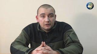 Допрос украинских моряков с задержанных кораблей в Керченском проливе