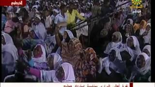 preview picture of video 'عمر البشير يرقص مع اهل البراري'