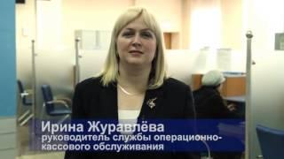 Презентация для банка ВТБ