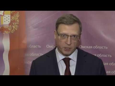 Экстренное обращение губернатора Омской области Александра Буркова