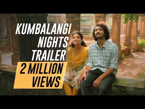 Kumbalangi Nights - Movie Trailer Image