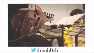تحميل اغاني مجانا سعد الفهد - يا قلبي ابتسم - صوت الخليج | جودة عالية