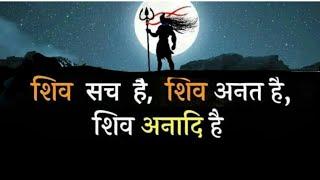 Mahakal dp, jai mahakal image, mahakal quotes, jai bholenath,jai mahal image by crazy angel
