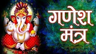 Lord Ganpati Stuti - Shree Ganesh Ji Song - Ganesh Mantra - Bhakti Bhajan Kirtan