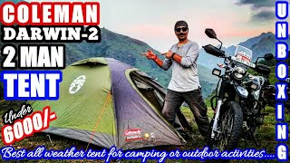 UNBOXING| 2 MAN TENT| COLEMAN| DARWIN-2| XPULSE 200 FI | CAMPING TENT | REVIEW| ALL WEATHER TENT