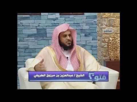 هل يجوز الجمع بين نيتين في صلاة النوافل ؟ …  الشيخ عبدالعزيز الطريفي
