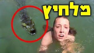 5 רגעי דיג מטרידים שנתפסו במצלמה *מסוכן*