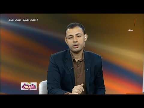 دراسات اجتماعية الصف الخامس الابتدائي 2020 (ترم 2) الحلقة 2 - سيرة النبي محمد صلى الله عليه وسلم