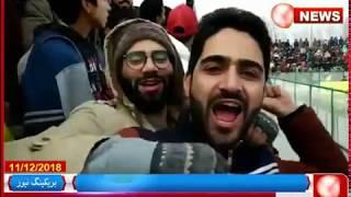 #RealKashmir #PNews #JKPanorama Real Kashmir Jump to Third Spot