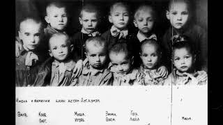 История детского дома поселка Емельяново.