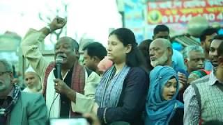 সখিপুরে কড়ি সিদ্দিকীর আগমন হাজারো জনতার ঢল - Bangla Last Update News AS tv