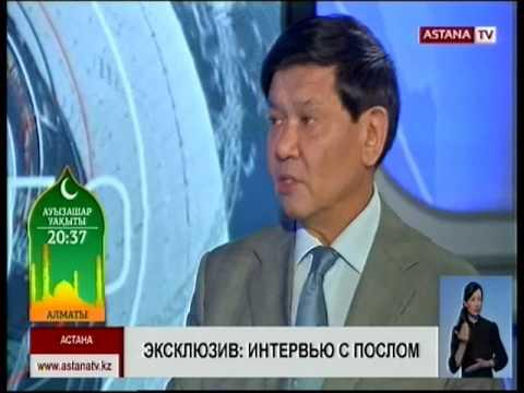 Грузинская сторона попросила Казахстан отозвать иск из арбитражного суда Лондона по ситуации вокруг
