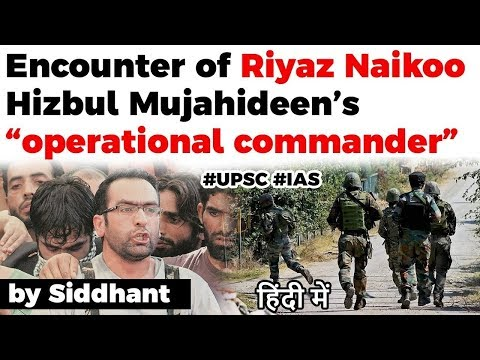 Hizbul commander Riyaz Naikoo killed in an ENCOUNTER, Major breakthrough for India security forces