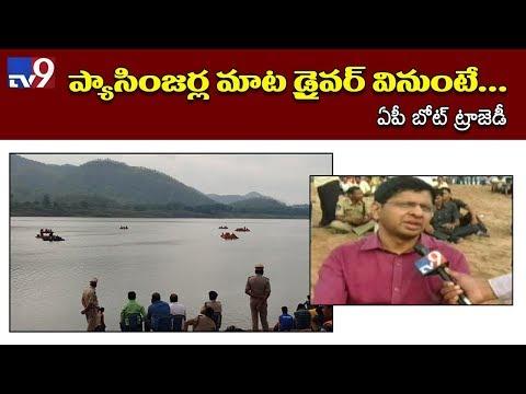 Godavari river boat  Eyewitness SAYING LIVE