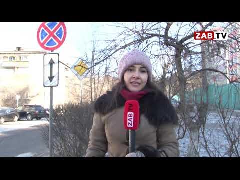 Выпуск новостей 11.02.2019