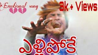 gaddam raj telugu vlogs songs download - Thủ thuật máy tính