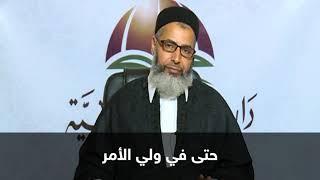 فيديو مميز / فضحتهم الثورات العربية