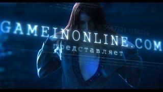 Трейлер игрового канала GameInOnline - Нас 10 000
