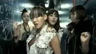 2ne1 I dont Care Official Music Video HQ