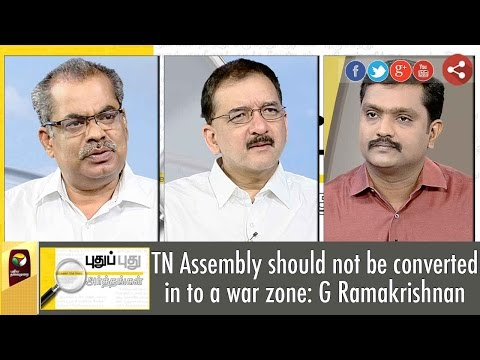 Puthu-Puthu-Arthangal-TN-Assembly-should-not-be-converted-into-a-war-zone-24-08-2016