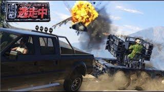 【GTA5】凄すぎる新型車両で鬼ごっこ逃走中!キッズVCにガチギレ!