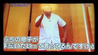 山-1グランプリ高校ズ「イカ」