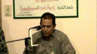 اغاني طرب MP3 حكاية غرامى - د ضياء - ندوة د عثمان صبرى 9\10\2012 تحميل MP3