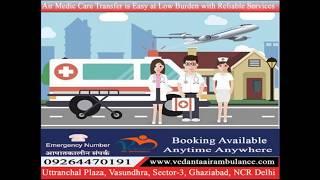 call Vedanta Air Ambulance Services in Varanasi