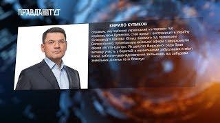 «Паралелі» Кирило Куликов : Як вдосконалити життя в Україні