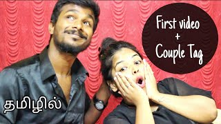 Couple Tag Of Keerthi Shrathah And Ram In Tamil | Fun Filled Video |சிரிக்கலாம் வாங்க Ram With Jaanu